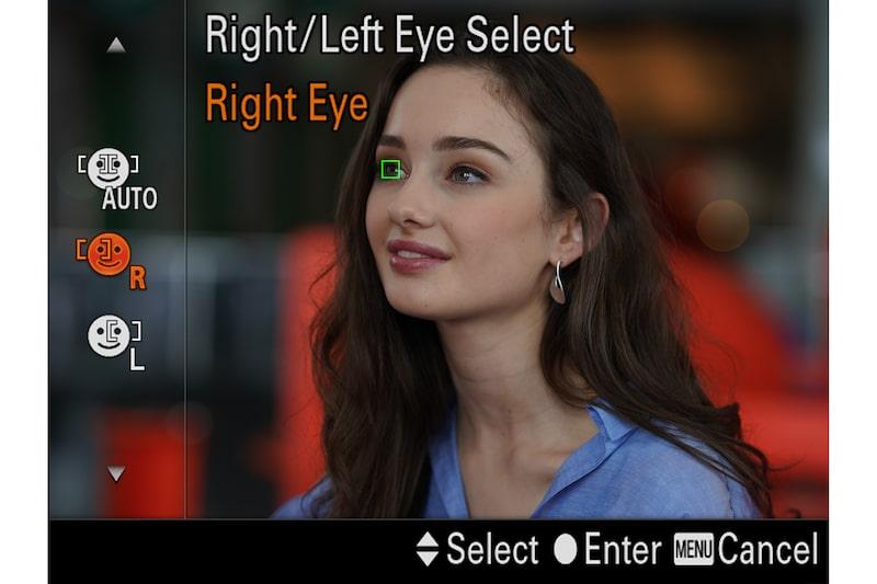 Выбор фокусировки по правому или левому глазу